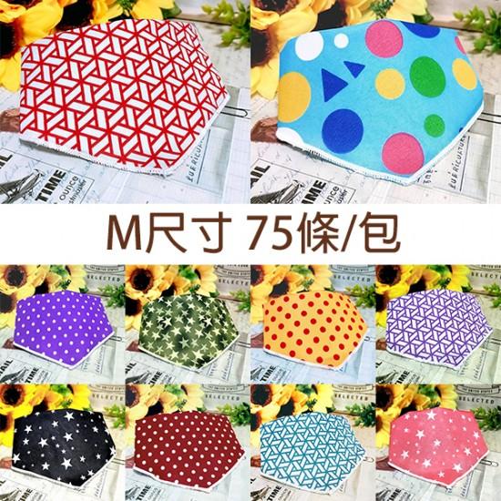綜合領巾(M)75條/包