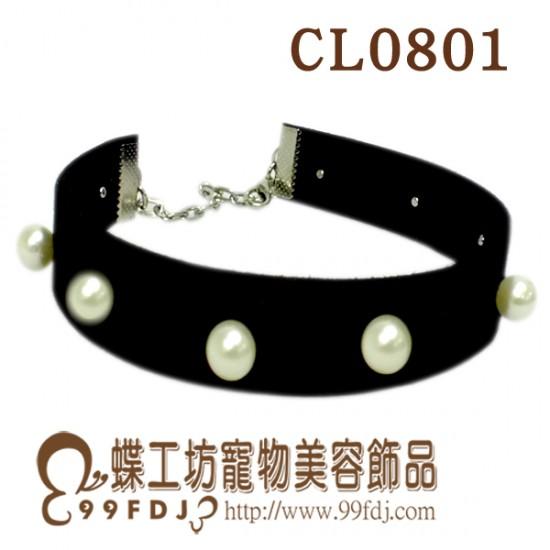 CL0801 仿麂皮大小珍珠(L)8條/包