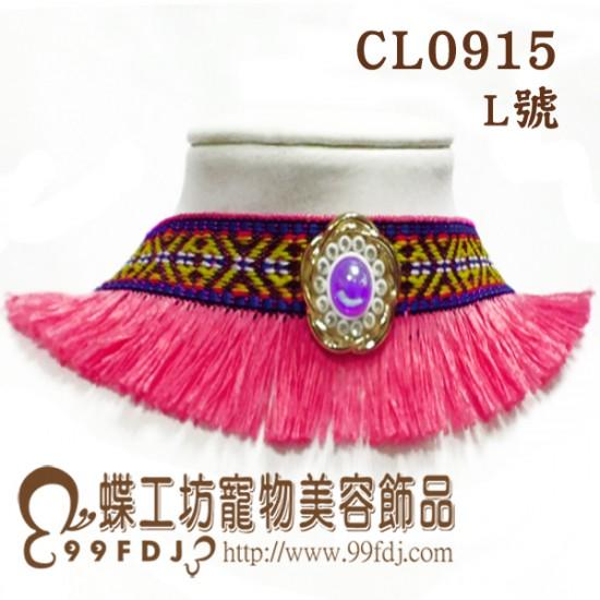 CL0915 民族風流蘇(L)9入/包