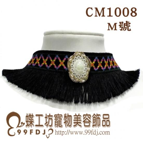 CM1008 民族風流蘇(M)10入/包
