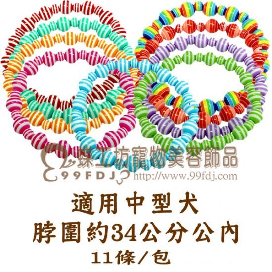 CM30 彩色糖果珠項鍊-綜合 10條/包