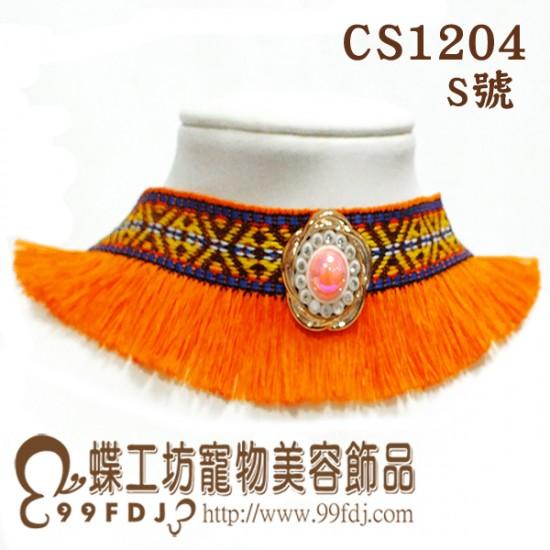 CS1204 民族風流蘇(S)12入/包