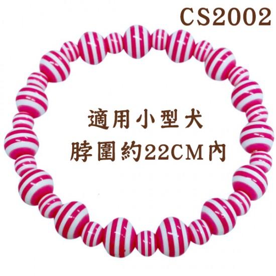 CS2002 彩色糖果珠項鍊-桃 10條/包